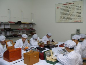 MingFeng Packaging Production